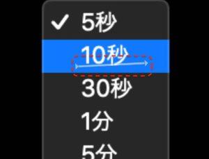 ピクチャパスワード 直線