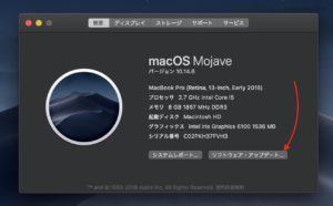Macアップデート失敗