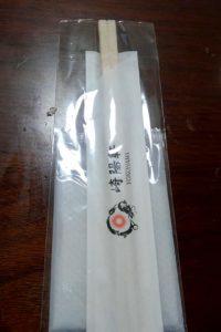 シウマイ弁当 箸