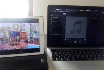 Echo Dot(第三世代)をBluetoothスピーカーとしてiPadに接続して使用する