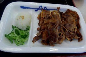 松屋 湯豆腐変更 焼肉