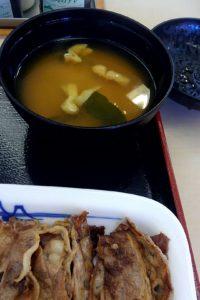 松屋 湯豆腐変更 味噌汁
