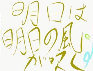 【iPad】気楽にお絵かきを楽しみたい!Adobe Illustrator Drawを使う