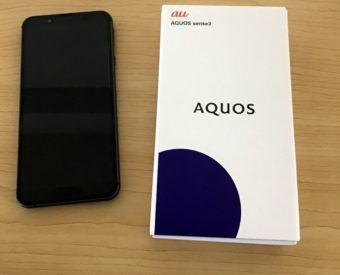 【Android】突然のスマホ故障!?AQOUOS sense3に機種変する