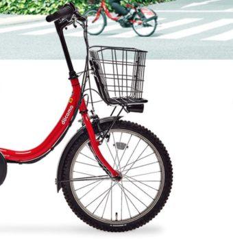 ドコモの自転車シェアリングサービスを使ってみる〜登録編