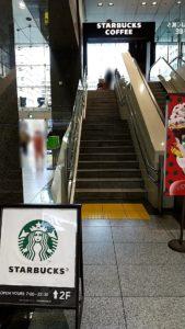 スタバJR東京日本橋iPad 場所