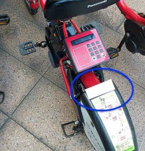自動車シェリングサービス 自転車番号