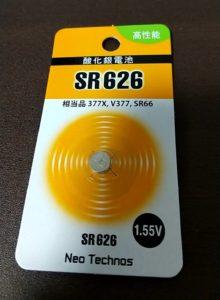 チープカシオ「MQ-24」 新しいボタン電池