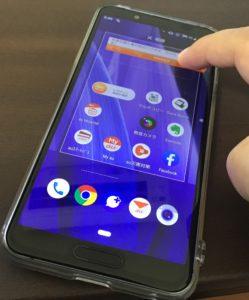 Android9ウィジェット 削除2