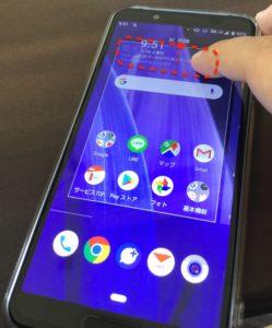 Android9ウィジェット 削除