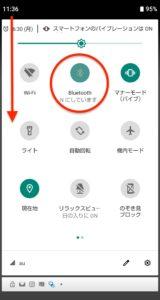 Android9.0マウス接続 Bluetoothオン