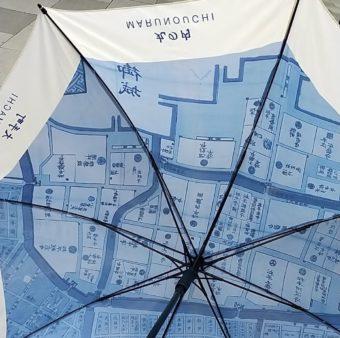 急な雨でも!傘シェアリングサービス「アイカサ」を使ってみた〜傘の展開・返却編