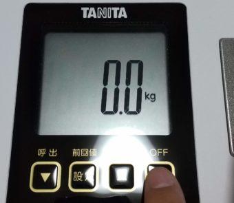 【レビュー】TANITAの体組成計で記録した前回測定値をみてみる