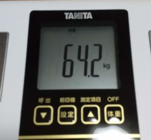 体組成計 体重計のみ2