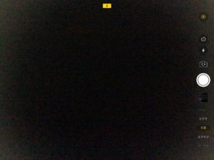 ウェブカメラカバー Ipadカメラをカバー
