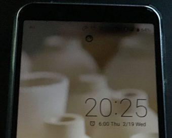 【Android】ロック画面がランダムに!?AQUOSスマートフォンのロックフォトシャッフルを設定する