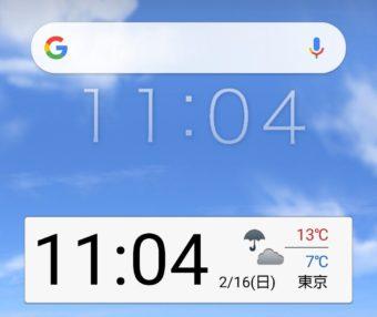 【Android】動く壁紙!?AQUOSスマートフォンのライブ壁紙を設定する