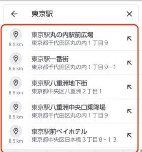Googleマップ投稿タブ 場所一覧