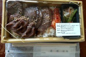 焼肉乙ちゃんテイクアウト弁当 ロース&カルビ