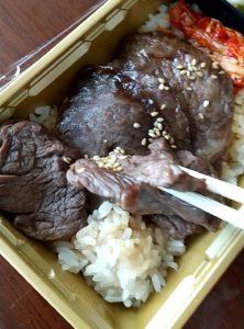 焼肉乙ちゃんテイクアウト弁当 お肉2