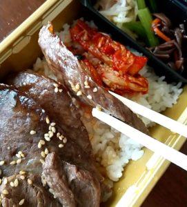焼肉乙ちゃんテイクアウト弁当 肉3