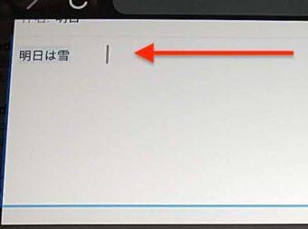 形状変化!iPadOS 13.4の新しいカーソルをマウス操作で使ってみる