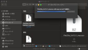 FileZilla Mac 解凍中