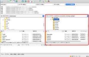 FileZilla Mac リモート