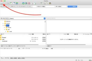 FileZilla Mac サーバ