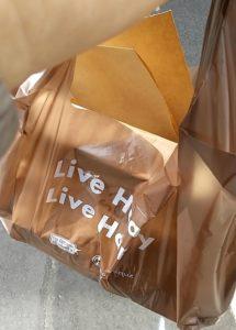 ザ グッド バイブス (THE GOOD VIBES) 袋
