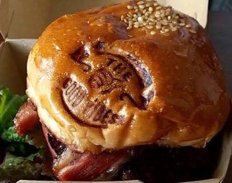 食べ応え満足感高し!芝浦の「ザ グッド バイブス (THE GOOD VIBES)」でハンバーガーをテイクアウトする
