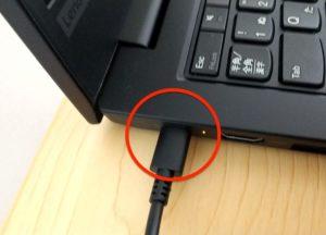 Lenovoの「ThinkPad E480」 充電開始