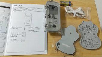 在宅勤務の合間に!オムロンの低周波治療器「HV-F021」を使ってみる