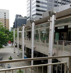 MR.CHICKEN鶏飯店 屋台DeLi