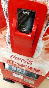 アイスコールド コカ・コーラ 販売機