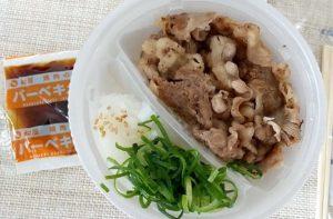 松屋牛焼肉丼弁当 ネギと大根おろし