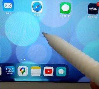 【iPad】どのくらい時間かかるか!?第1世代アップルペンシルを0%からフル充電してみる
