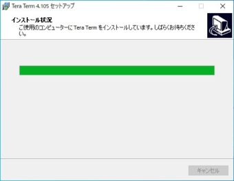 【Windows10】無料で使えるサーバーに接続するソフトウェア「Tera Term」をインストールする