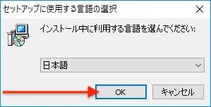 Tera Termインストール 日本語