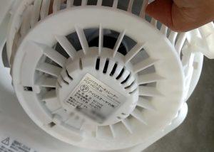 アイリスオーヤマのサーキュレーター【PCF-HD15-W】手入れ 裏側