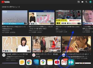 GmailとSplit View ドラッグ