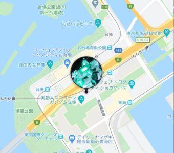 Googleフォトで訪れた場所を振り返る!これまでの撮影場所をマップで表示してみる