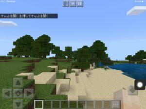 Minecraft遊ぶ ゲーム進める