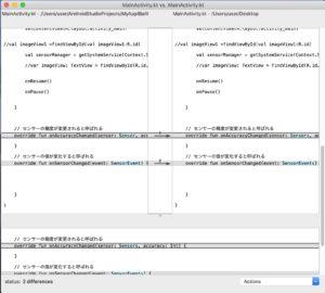FileMergeファイル比較 比較結果2
