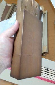 ニトリ ベッドフレームとマットレス 28cm