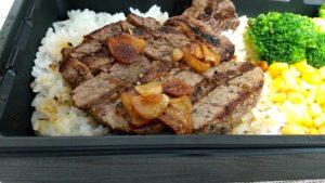 いきなりステーキ ヒレステーキ重 肉