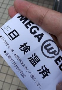 Mega Webライドオン 検温済み