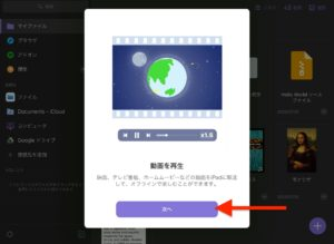 Documents 動画
