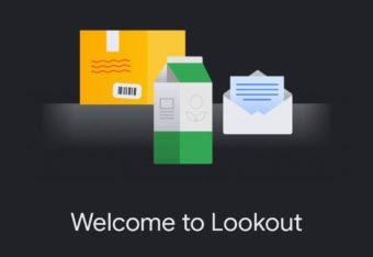 【Android】視覚障がい者支援AIアプリ「Lookout」をインストールできたけど使用できなかった話
