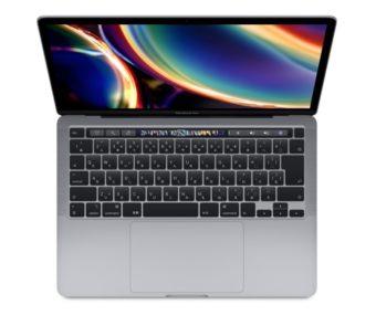 2020年モデル13インチMacBook Proを公式サイトから購入する
